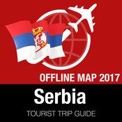 塞尔维亚 旅游指南+离线地图 1.8