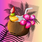 热带岛屿贺卡 - 发送美丽晴朗海滩和棕榈 树木明信片 1
