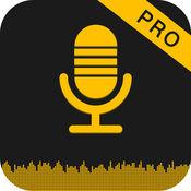 魔音变声专业版 – 声音搞怪,微信变声,专业录音