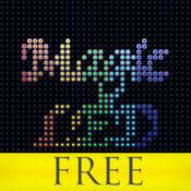 闪光魔板 - 免费版 1.11