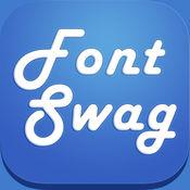 字体Swag狂热 - 添加字体艺术品到照片和字体写作编辑 1.2