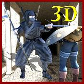 忍者武士城市战斗机RPG 1