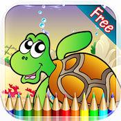 海洋动物图画书 - 所有在1海洋动物绘画七彩虹为孩子们免费