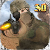 海洋狙击手刺客在城战战3D 1