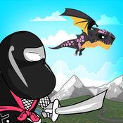 Ninjas Vs Dragons! 在龙的土地忍者的冒险 1