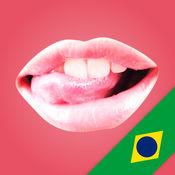 性感葡萄牙语 3
