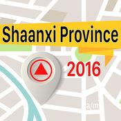 Shaanxi Province 离线地图导航和指南 1