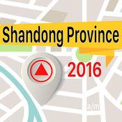 Shandong Province 离线地图导航和指南 1