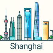 上海市 2017 — 离线地图和导航 1