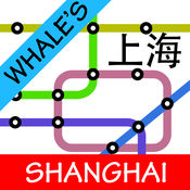 上海地铁地图免...