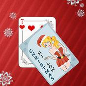 惊人的圣诞卡片...