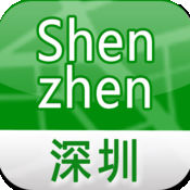 Shenzhen Offline Street Map (English+Chinese) 1.2