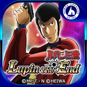 CRルパン三世~Lupin The End~ 1.0.0