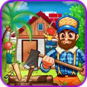 树屋 建造 孩子们 1