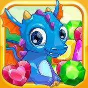 3糖果:宝石和龙 1.2