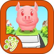 三只小猪的大冒险2(欢乐盒子)智力闯关好玩的手游单机游戏