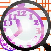 巨字计时器〜色彩丰富大数字