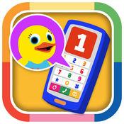 玩手机为孩子 2.9.1