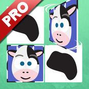 玩农场动物游戏- 为学龄前儿童、 幼儿园和托儿所的幼儿而设