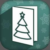 圣诞卡片 创造者 1