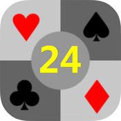 扑克24点(经典数学游戏) 2