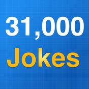 31,000笑话,有趣...