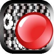 试用融合热潮 - 上瘾红弹跳球尖峰运行 1