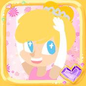 儿童芭蕾伶娜拼图—适合小女孩玩的芭蕾明星拼图游戏 - 对