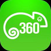 360度動画再生アプリChameleon360 player 1.6