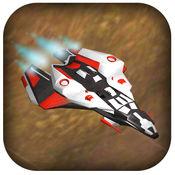 3D航天星系逃逸 - 超级英雄魔兽监护人火箭飞 1