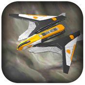 3D空气工艺银河火箭 - 一个超级英雄扭气垫船飞隧道 1