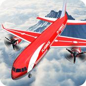 3D 飞机模拟器 ...