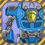 组装万能机器人 - 超级机甲单机拼图游戏 1.3