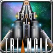 三角太空战斗机 1.1