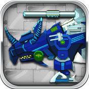 三角龙王: 机械恐龙模拟变形三段与拼装 儿童益智小游戏 1.