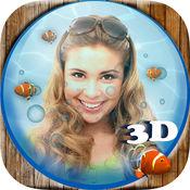 水族馆箱鱼缸3D图片 – 搞笑哈哈镜变形变脸相机照片处理 1