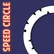 密闭的速度 circ...