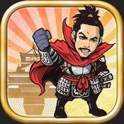 SHIROPO -清洲城周遊ゲーム- 1.0.2