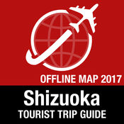 Shizuoka 旅游指南+离线地图 1