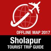 Sholapur 旅游指南+离线地图 1