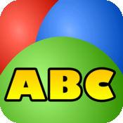 气球英文字母 1.0.3