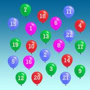 气球 数学 附加 答案 游戏 测验 对于 孩子们 2.1