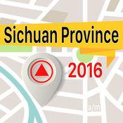 Sichuan Province 离线地图导航和指南 1