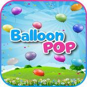 气球泡泡 - 气球爆破教育游戏儿童版