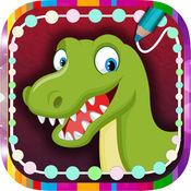 儿童画画游戏恐龙连线拼图涂色(3-6岁宝宝早教育儿软件学习