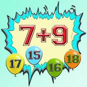 气球 世界 巴隆 凉 数学 开玩笑 测验 对于 童装 2