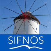 iSifnos - 锡夫诺斯 1