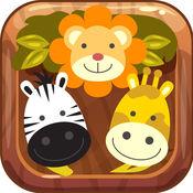 可爱的动物拼图比赛3游戏 1