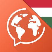 免费学习匈牙利语  5.6