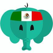 墨西哥西班牙语...